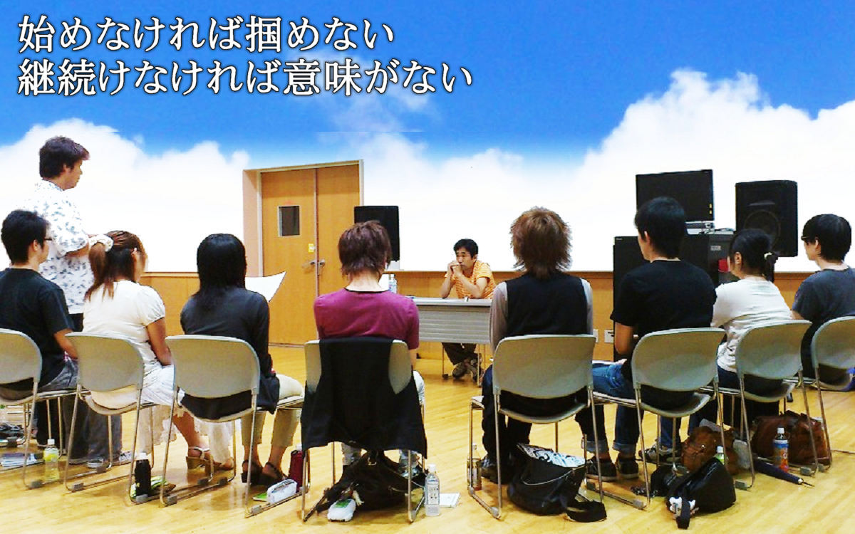 【お知らせ】特別ワークショップ&説明会開催!